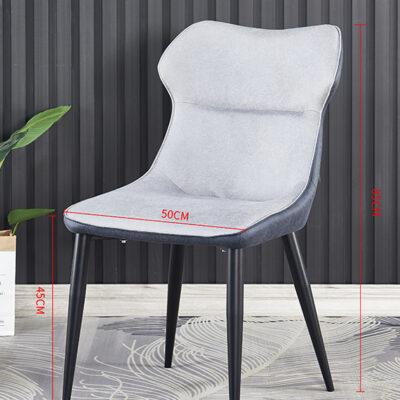 Tina Bucket Dining Chair